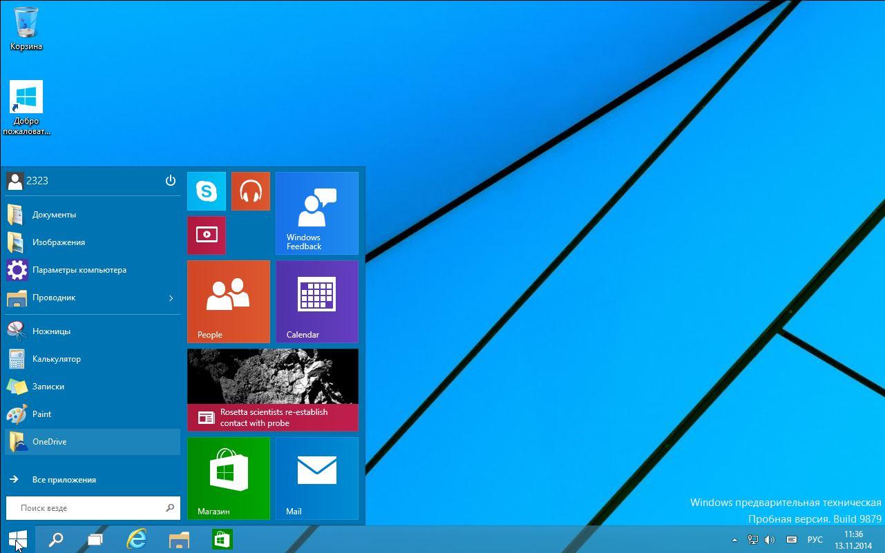 Windows 1 Сборки скачать torrent бесплатно
